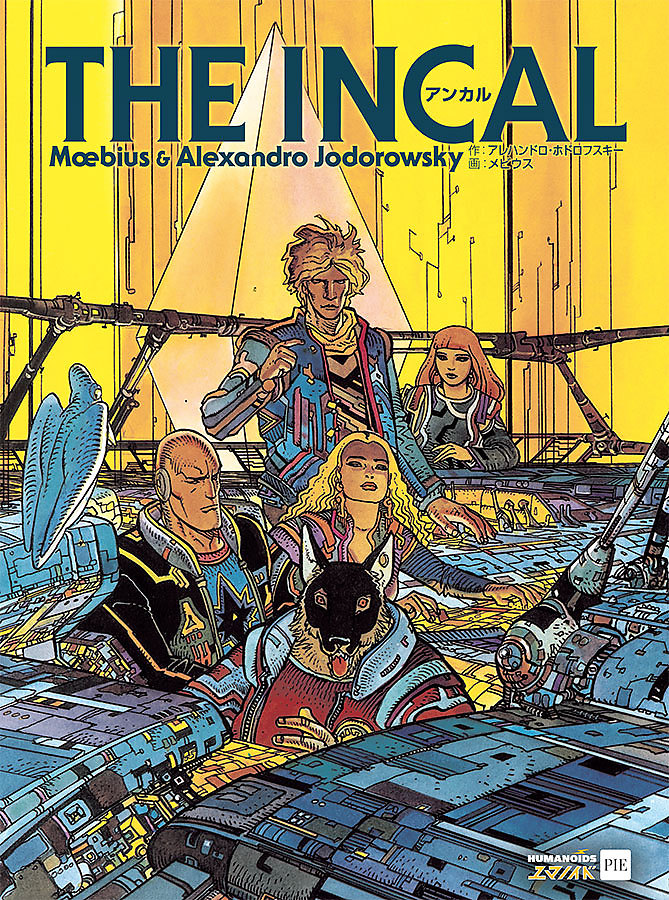 THE-INCAL_JP_COVER_web_defaultbody