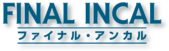 230103545-FINAL-INCAL_JP_logodark_worklogothumb